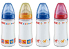 NUK 240ml Glas-Bottle First Choice Silicone 2012 - 大图像 1