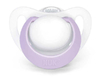 NUK silicone soother Genius for girls 2012 - 大图像 1