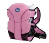 Chicco baby carrier Go 2011, Amethyst - 大图像 1