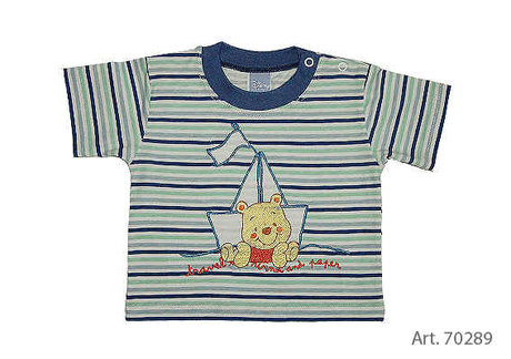 Baby T-Shirt Winnie the Pooh striped - 大图像