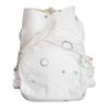 Popolini nappy set - UltraFit color sorted 2012 - 大图像 3
