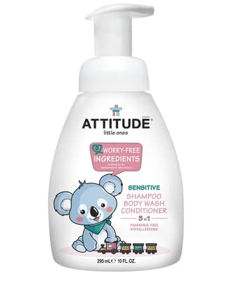 Attitude little ones 3-in-1 Shampoo 2017 - 大图像
